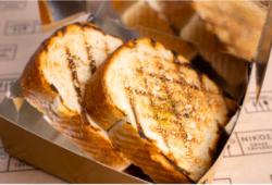 Pâine pe grătar cu ulei de măsline image