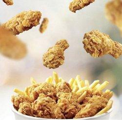 30% REDUCERE: Acqua chicken bucket image