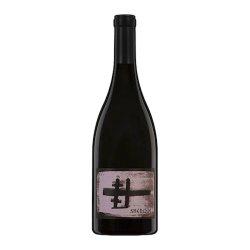 Vin Roșu Crama Oprișor Smerenie, Sec, 13.5%, 0.75l image