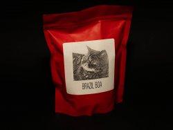 Cafea Arabica Brazil image