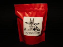 Cafea Arabica Microlot sau Africa image