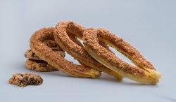 Lupo chocolate cookies  image