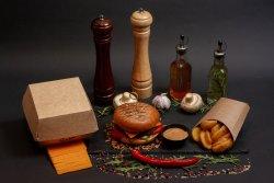 Grilled Veggie Burger image