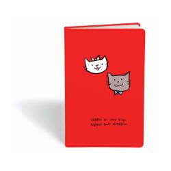 Carnet George Rosu - Marketing & pisici / rosu image