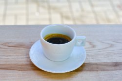 Cafea Long Black  image