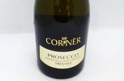 Prosecco CORNER- vin spumant image