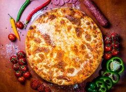 Pizza Margherita 32 cm image