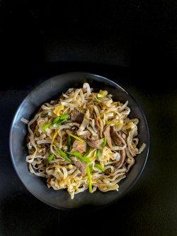 King Beef Noodles image