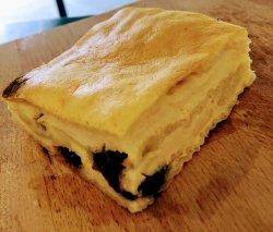 Plăcintă cu iaurt și merișoare image