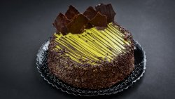 Tort cu pastă de praline image