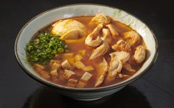 Spicy Chicken Soup image