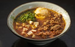 Spicy Pig Soup image