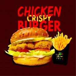 Crispy Chicken Burger (cartofi prăjiți incluși) image