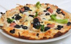 Pizza Bavaria 40 cm image