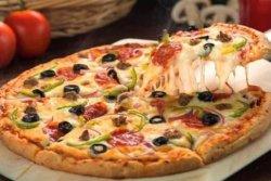 Creează propria pizza image