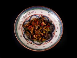 Ceafă cu legume la tigaie picantă image