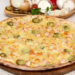 Exotica (QPizza) + o băutură GRATUIT image