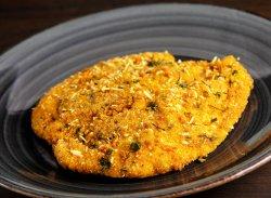 Schnitzel de Pui Aromat image