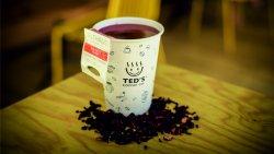 BIO Tea image