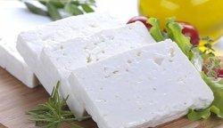 Brânză image