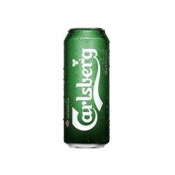 Carlsberg doză image