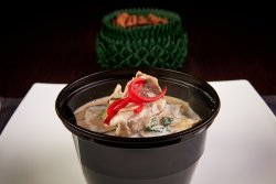 Green Curry with  Beef image