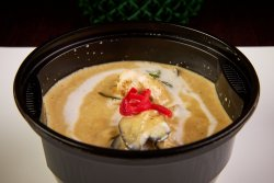 Green Curry with Grilled Chicken  image