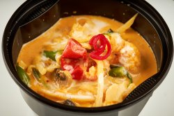Red Curry with  vegetable image