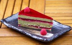 Pistachio Cake image