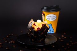 Extreme yoghurt & cranberry muffin image
