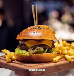 Burger Kokolosh  image