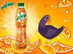 Mirinda portocale