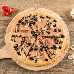 1+1  Pizza Capriciosa 30 cm  image