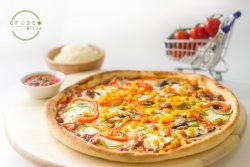 10% reducere: Pizza Vegetariano 32 cm image