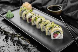 Tuna Green Roll image