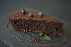 Vegan brownie cu sirop de guave image