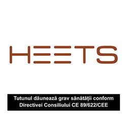 IQOS Bronze Label Heets image