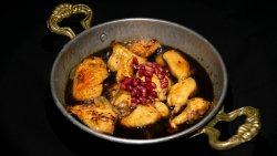 Chicken Ras Asfour image