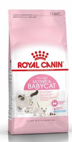 Royal canin mother&baby cat-varsat image
