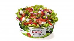 Salată Veggie image