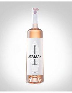 Ataman, Cabernet Sauvignon, Rose, 0.75L, Domeniile Hamangia image