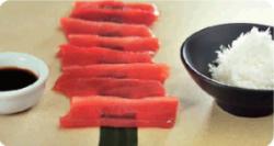 Tuna Sashimi 4 bucăți image