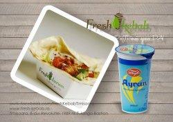 24. Meniu Fresh durum lacto-vegetarian cu brânză + ayran