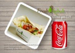 Meniu fresh durum lacto-vegetarian mozzarella + cocacola